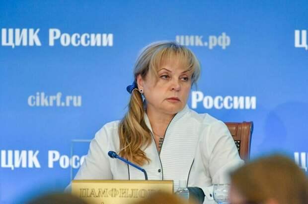 В списки избирателей включено более 108 миллионов россиян