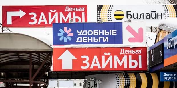 Кто торгует кредитными данными россиян?