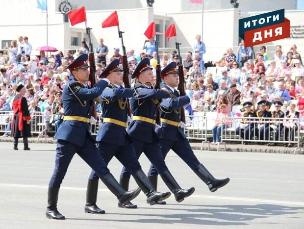 Итоги дня: отказ от проведения парада Победы в Удмуртии, утилизация снарядов в Пугачево и прогноз погоды