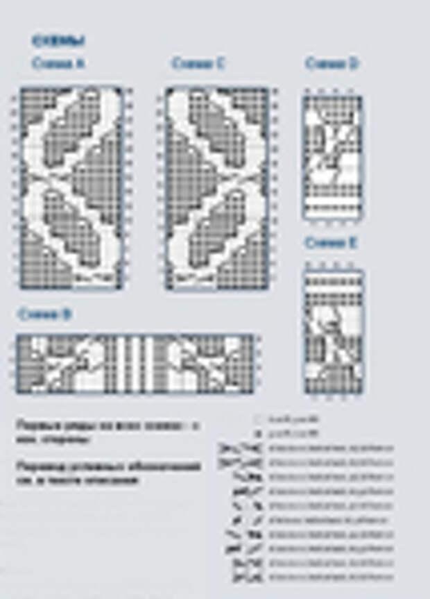 Превью 419-vi (503x700, 241Kb)