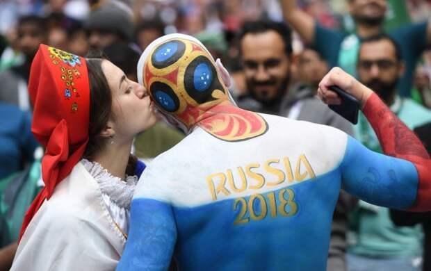 Как изменилась жизнь россиян во время ЧМ-2018