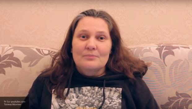 «На Украине теперь каждый сам за себя»: Монтян отругала Зеленского за кризис в стране