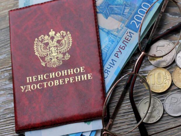 СМИ рассказали о новой реформе пенсионных накоплений, поддержанной Минфином