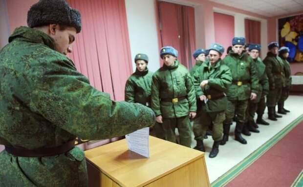 Военнослужащие на выборах (иллюстрация из открытых источников)