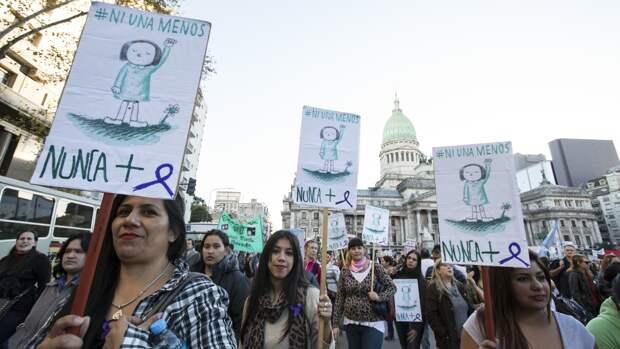 Меры, принятые правительством, стали ответом на требования аргентинских женщин