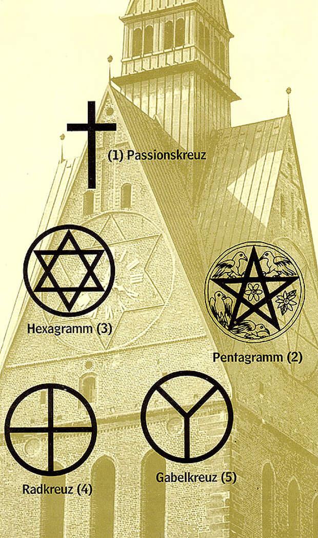 Сатанизм в США
