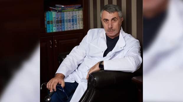 Доктор Комаровский рассказал, как не допустить развития осложнений коронавируса
