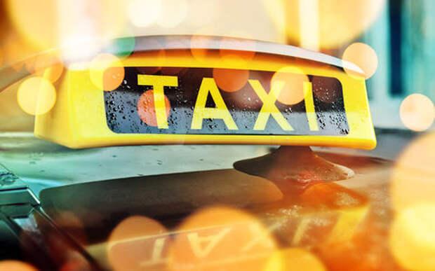 Таксист более 8 часов прождал клиентку, забывшую в салоне бумажник