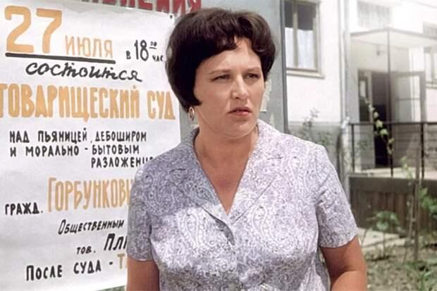 Как боролись с домашним насилием в СССР