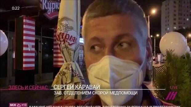 """""""Доктор Каравай"""" получил 3 года тюрьмы"""