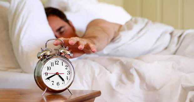 вставать пораньше