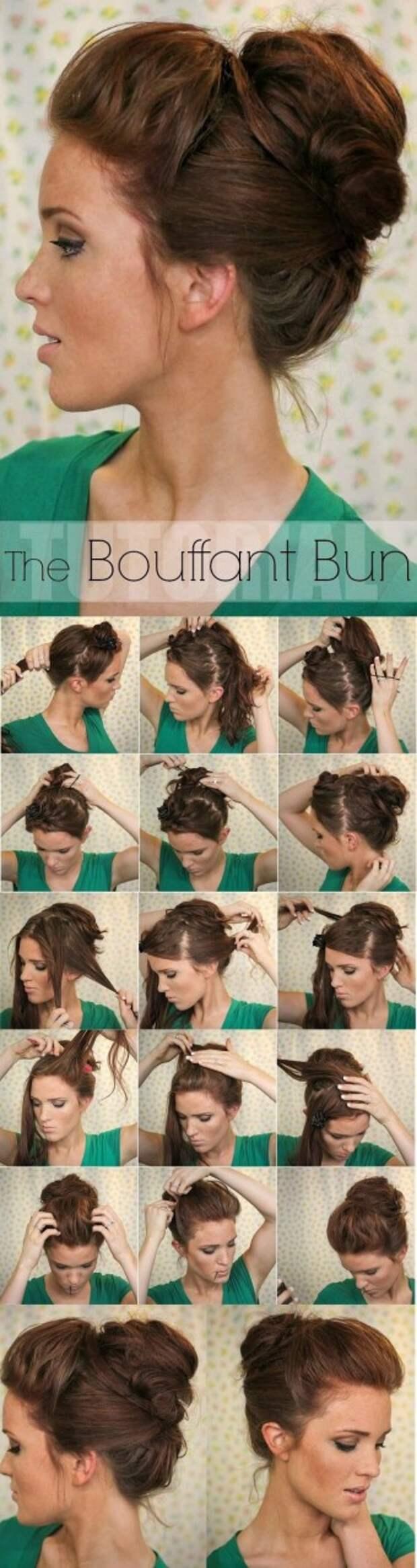 Укладка длинных волос (Diy)