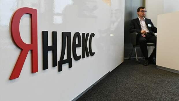 """Яндекс и Сбербанк прекратят партнерство по """"Яндекс.Деньгам"""""""