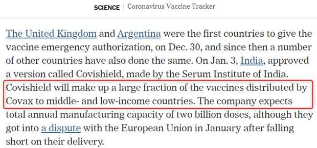 """В Украину привезут """"вакцину для бедных"""", которую ограничили в ЕС. Зато не российская"""