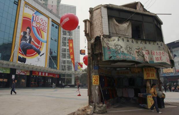 Дома-гвозди в Китае