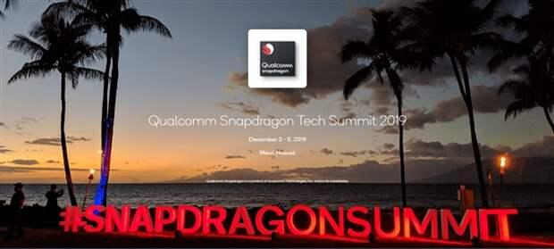 Объявлена дата выхода Snapdragon 865