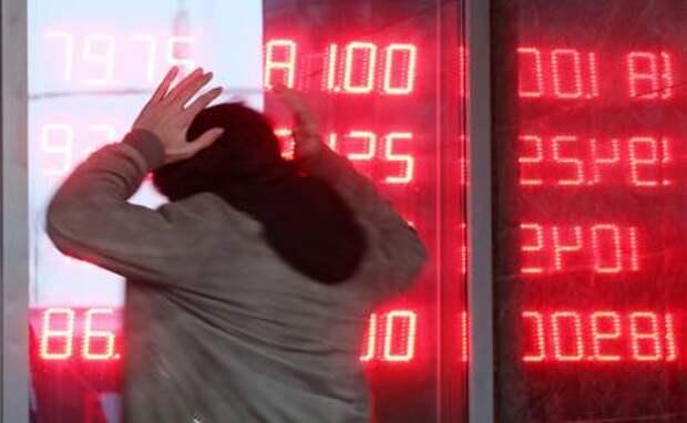 Дефолт-2021: Станет ли «черным» нынешний сентябрь?