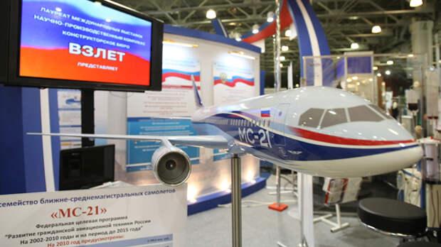 МС-21 покажут весной 2016 года