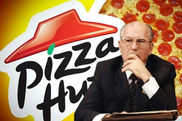 Горбачёв рекламирует пиццу