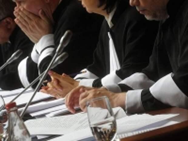 ПРАВО.RU: Открыты 15 судейских вакансий в арбитражных судах