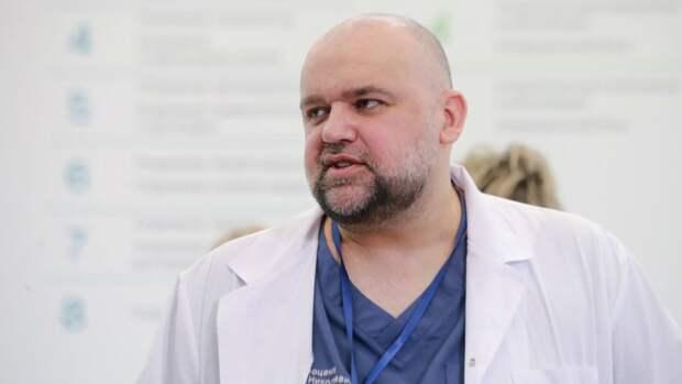 Главврач больницы в Коммунарке назвал повод измерить количество антител к COVID-19