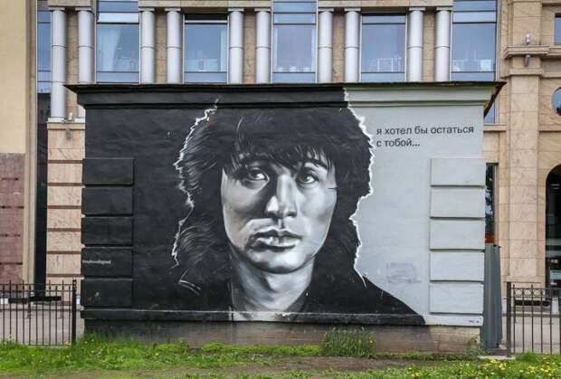 Уличные граффити – часть культуры Питера, но чиновники этого не понимают