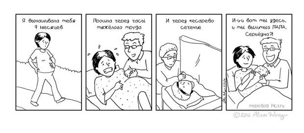 new-mom-04a