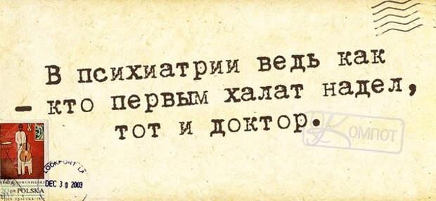 1398712521_frazochki-11 (604x280, 149Kb)