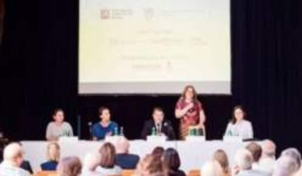 В Москве пройдет второй Фестиваль Чехии