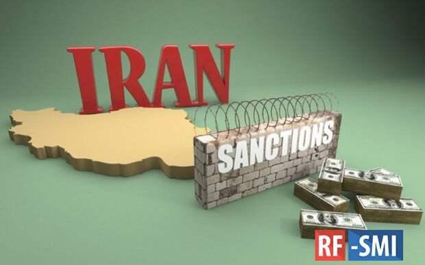 Жозеп Боррель: США не смогут вернуть санкции против Ирана