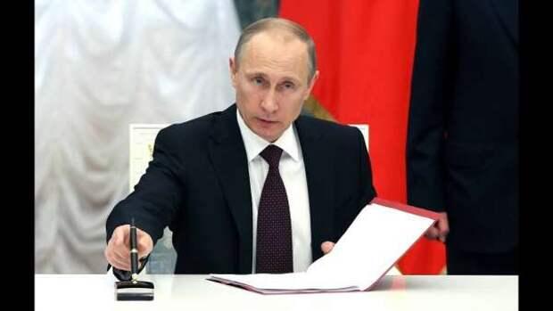 Владимир Путин одним росчерком пера заставил биться в истерике всю украинскую верхушку