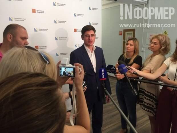 20 человек из Севастополя уедут в Кубинку
