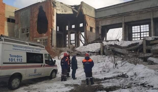 Один человек погиб при обрушении кровли котельной всвердловском поселке