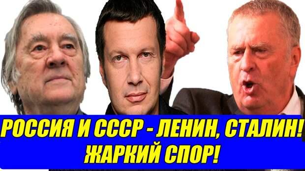 И снова будет Жириновский и снова его грязь