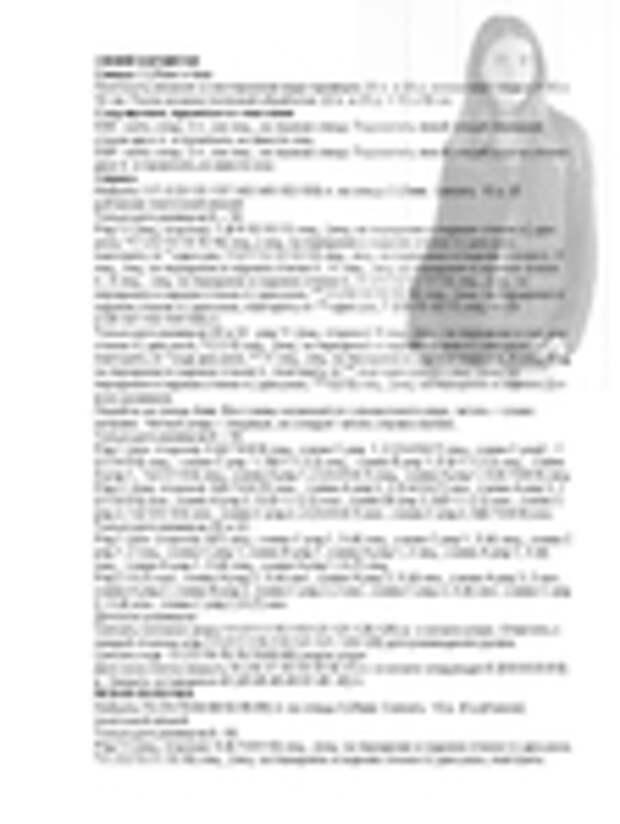 Превью 421-vi (525x700, 265Kb)