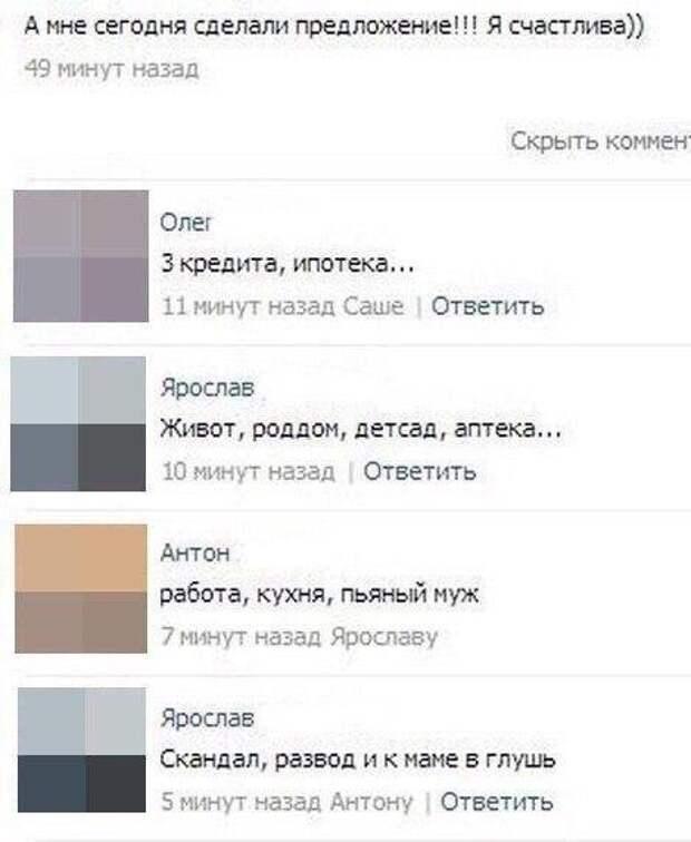 """Шутки и мемы про """"яжматерей"""""""