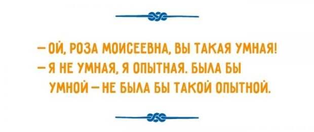 5672049_1447960847_frazki7 (600x252, 20Kb)