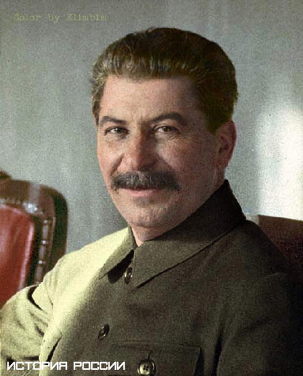 Когда Сталин смеялся, смеялись все. Но смешно было далеко не всем
