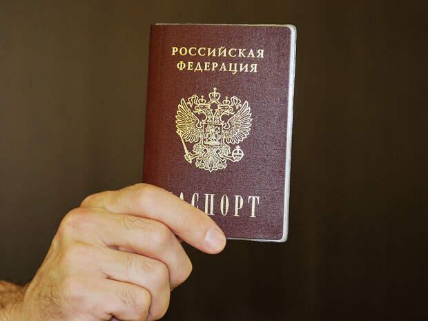Путин подписал указ об упрощении получения гражданства РФ