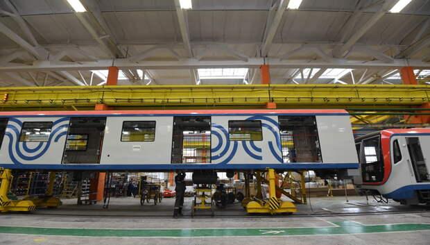 Новую версию метропоезда «Москва» представят в 2020 году