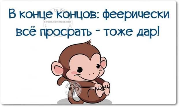 5672049_1447960872_frazki19 (604x361, 34Kb)