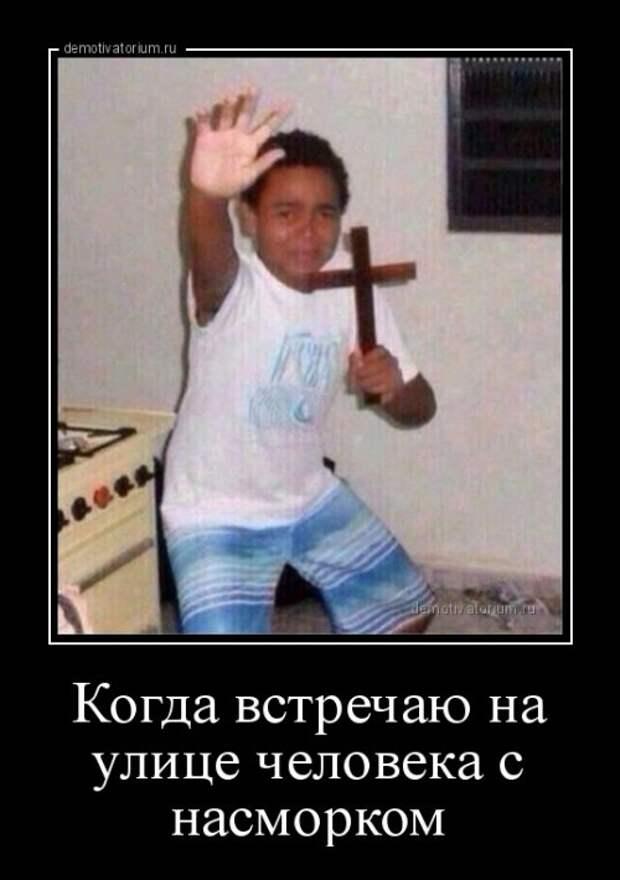АНЕКДОТЫ И МУДРЫЕ МЫСЛИ.