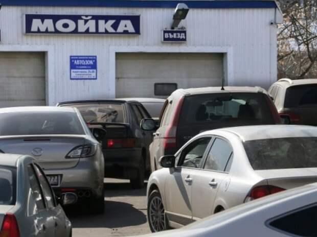 В Москве создали новую схему размещения автомоек и шиномонтажей