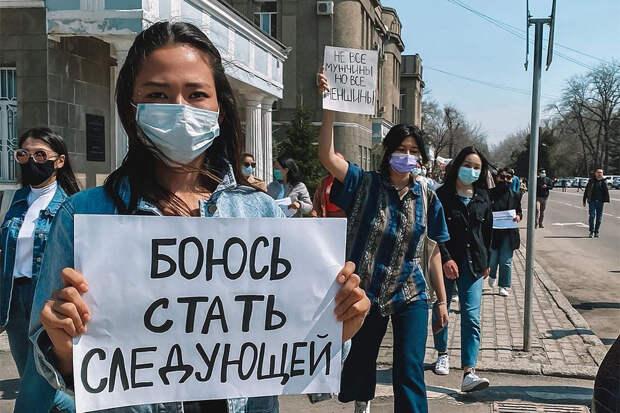 «Скольким из нас нужно умереть?»: вКиргизии митингуют против кражи невест