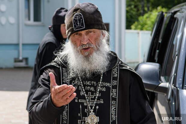Кто помогает отцу Сергию раскалывать РПЦ
