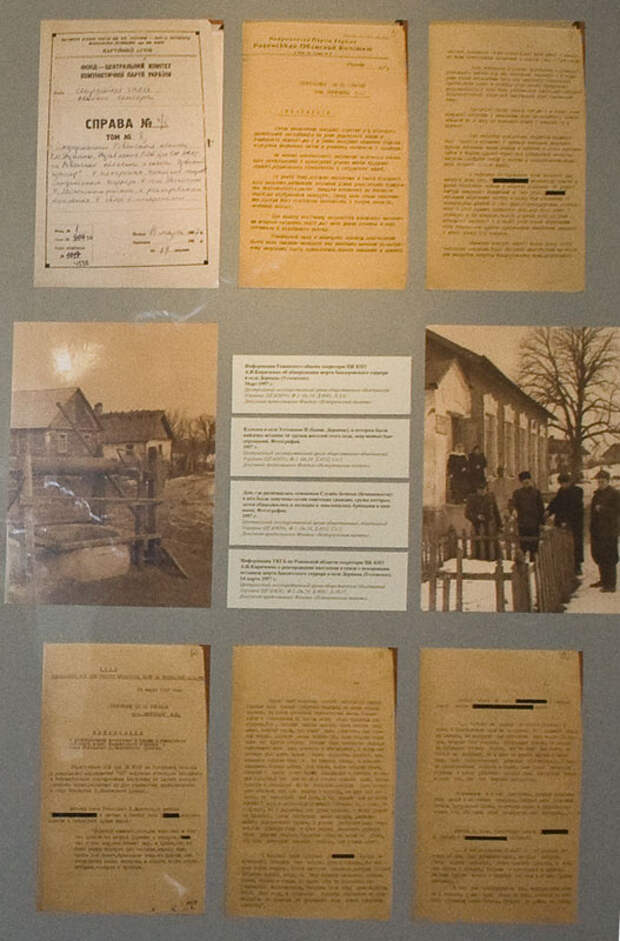 Идеология и практика украинского национализма. ОУН и УПА в 1939-1956 гг.: свидетельства документов