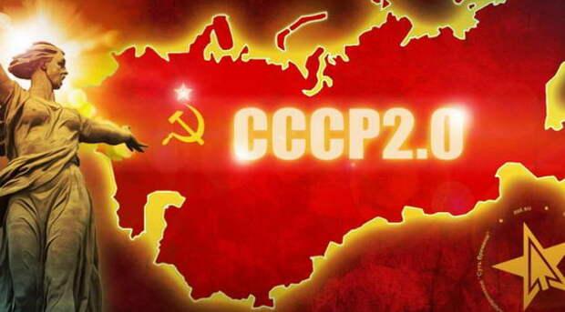 Обнародован план интеграции постсоветского пространства в Большую Россию