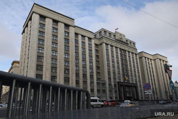 ЛДПР вносит вГосдуму законопроект о«детях великой Победы»