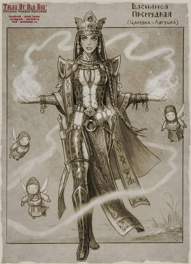 Супер-героини Древней Руси в фентези-стиле
