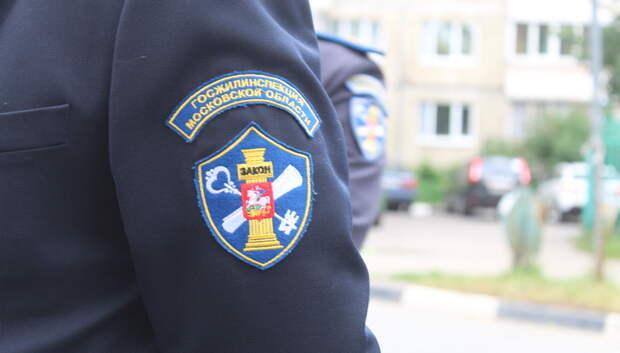 Госжилинспекция Подмосковья проверила более 1 тыс паспортов готовности домов к зиме